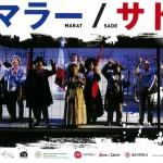 Il Marat-Sade di Arte e salute tra Bologna e Giappone – Arena del Sole di Bologna – 29 settembre ore 20:30